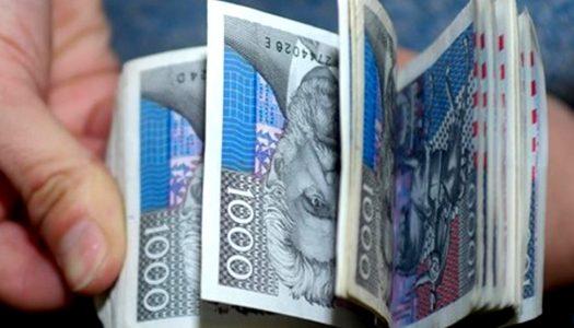 Bjelovar u godinu dana na plaćama gradskih službenika uštedio 1,5 milijuna kuna