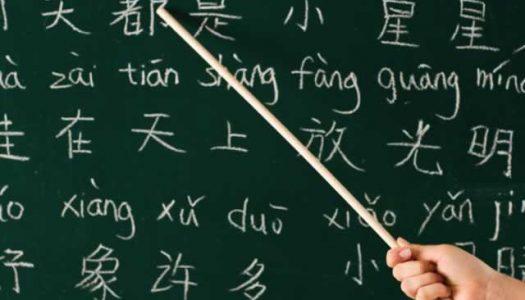 Grad Opatija nastavlja s besplatnim edukacijama kineskog jezika